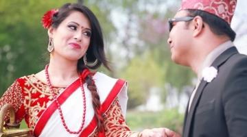 nirdesh-asmita-video